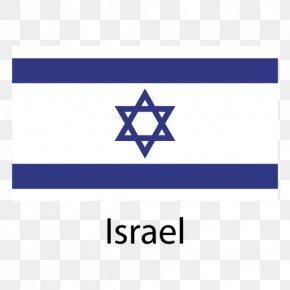 Flag - Flag Of Israel Emblem Of Israel National Flag PNG