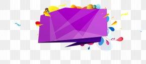 Double Twelve Carnival Title Vignette - Clip Art PNG