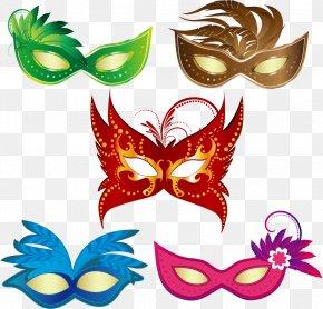 Cartoon Dance And Carnival Masks - Mask Carnival Masquerade Ball Clip Art PNG