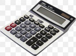 Calculator Image - Scientific Calculator Display Device PNG