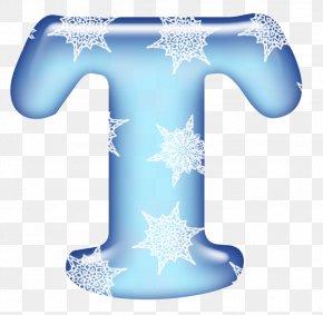 Frozen Letters - Alphabet Letter Typeface Writing System Clip Art PNG