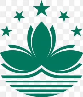 Flag - Flag Of Macau National Flag Information PNG