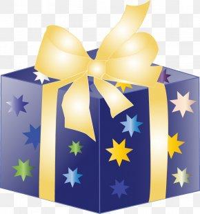 Gift - Christmas Gift Christmas Gift Clip Art PNG