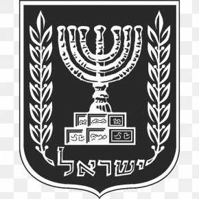 Emblem Of Israel Coat Of Arms Ministry Of Foreign Affairs PNG