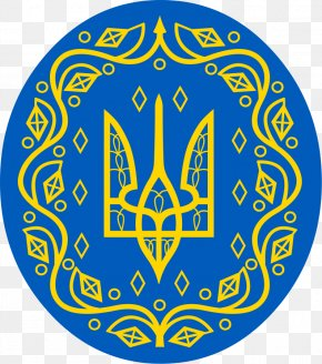Coat Of Arms Of Ukraine Ukrainian Soviet Socialist Republic Republics Of The Soviet Union Russian Soviet Federative Socialist Republic PNG