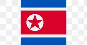Flag - Logo Brand Flag Font PNG