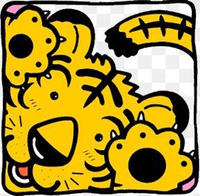 Sell Meng Tiger - Tiger Clip Art PNG