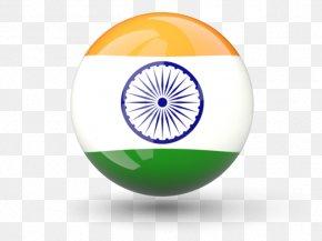 India Borneo God - Flag Of India National Flag Clip Art PNG