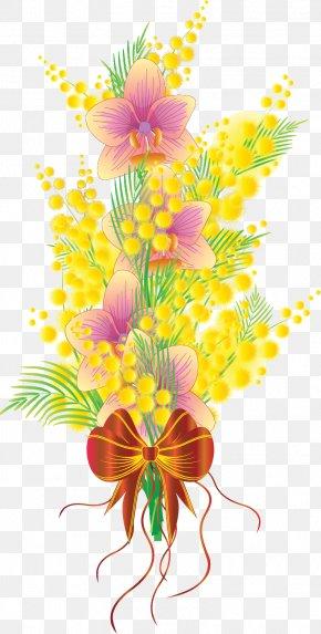 Flower - Flower Bouquet Nosegay Clip Art PNG