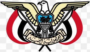 Yemen Tourism - Sana'a North Yemen Emblem Of Yemen Flag Of Yemen Coat Of Arms PNG