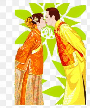 Married Men And Women Kiss - Marriage Wedding Illustration PNG