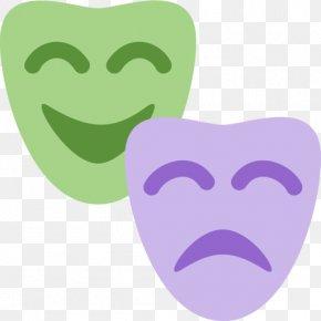 Emoji - Theatre Of Ancient Greece Emoji Performing Arts Theater PNG