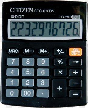 Calculator Image - Calculator Laptop Electronics PNG