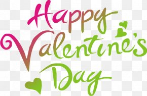 Valentine's Day - Happy Valentine's Day Heart Clip Art PNG