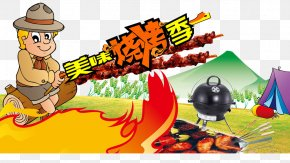 Barbecue - Barbecue Chuan Polycyclic Aromatic Hydrocarbon Food Roasting PNG