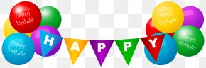 Happy Birthday Deco Balloons Clip Art Image - Birthday Balloon Clip Art PNG