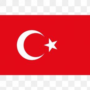 Flag - Flag Of Turkey National Flag Flag Of Germany PNG