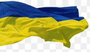 Ukrainian Flag - Flag Of Ukraine Allbiz Price PNG