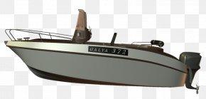 Boat - Boat Yacht Sail Clip Art PNG