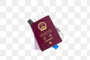 Passport - Iraqi Passport Chartered Financial Analyst Travel Visa Education PNG