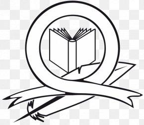 Design Emblem Cliparts - School Logo Clip Art PNG