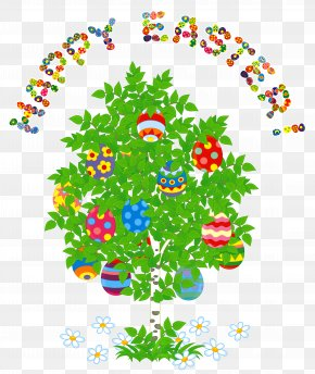 Happy Easter And Egg Tree Clipart Picture - Easter Bunny Easter Egg Tree Clip Art PNG