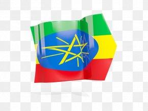 Flag - Flag Of The Bahamas National Flag Flag Of Mauritania Flag Of Mauritius PNG