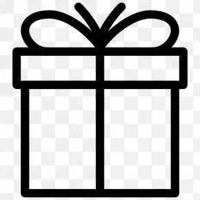 Present - Santa Claus Gift Christmas Clip Art PNG