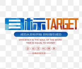 Target Text Layout - Typesetting Poster PNG