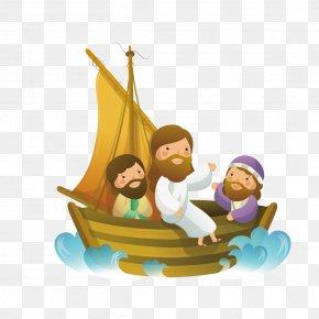 Boat At Sea - Drawing Stock Photography Clip Art PNG