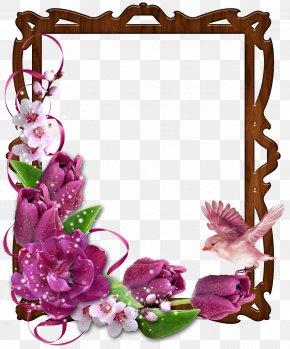 Flower Border - Love Time Sentence Morning PNG