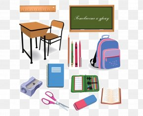 School - School Classroom Teacher Clip Art PNG