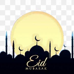 The Blue Mosque Ramadan Vector Graphics Desktop Wallpaper PNG