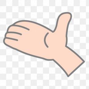 Hand - Thumb Clip Art Illustration Hand Shoulder PNG