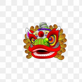 Chinese Lion Head Wind - Lion Dance Chinese New Year Dragon Dance PNG