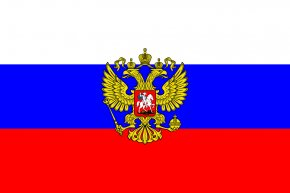 Russia - Tsardom Of Russia Russian Empire Flag Of Russia Coat Of Arms Of Russia PNG