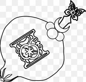Flower - Flower Visual Arts White Clip Art PNG