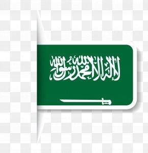 Saudi Arabian Flag - Flag Of Saudi Arabia National Flag Saudi National Day PNG