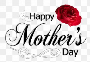 Mother's Day PNG Transparent Images - Mothers Day Fathers Day Greeting Card Happiness PNG