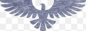 Eagle Symbol Pic - Eagle Symbol PNG