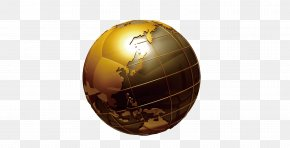 Earth - Earth Metal Computer File PNG