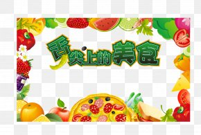 Vector Cartoon Food On The Tongue - Illustration PNG