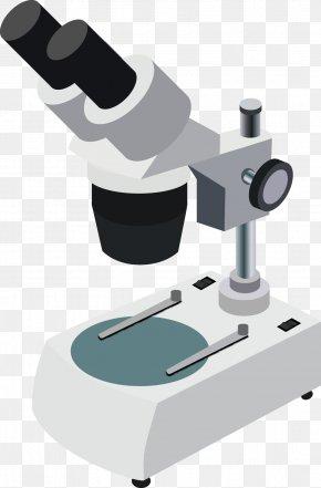 Vector Microscope - Microscope Clip Art PNG