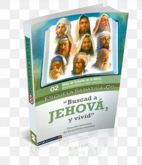 School - Palomares Del Río Radio Joven Adventista School Book Radio La Voz Adventista PNG