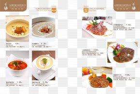 Menu Design - Cafe Menu Page Layout PNG