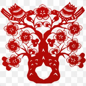 Creative Paper-cut Chinese New Year Festive Videos - Papercutting Chinese New Year Chinese Paper Cutting Fu PNG
