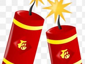 Firecrackers Cartoon Download - Clip Art Firecracker Vector Graphics Transparency PNG