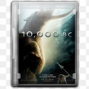 10 000 BC V2 - Snout Electronic Device Computer Accessory Technology PNG