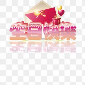 The Word Art Happy Birthday 60 Birthday - Birthday Cake Happy Birthday To You Greeting Card PNG