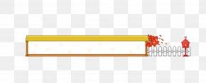 Search Bar - Search Box Graphic Design Icon PNG